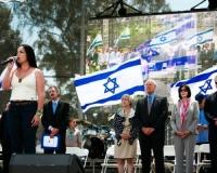 Yom Haatzmaut for Israel show