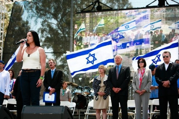 Yom-Haatzmaut-for-Israel-show